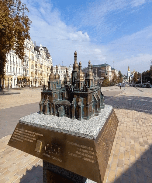 Торжественное открытие 3-D модели историко-архитектурного памятника Собора Святой Софии