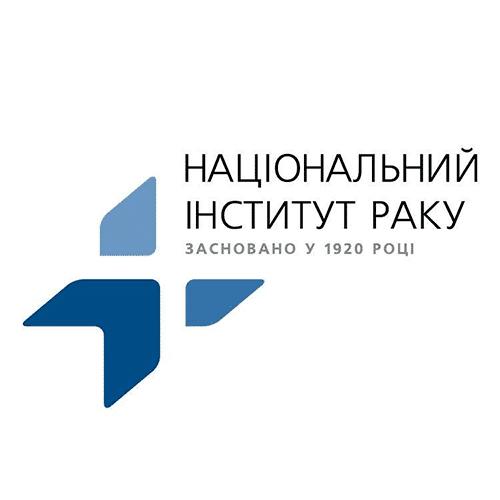 Клиенты РЦБУ_Национальный институт рака