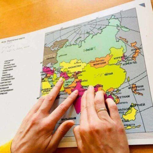 Карти і атласи