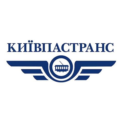Клиенты РЦБУ_Киевпастранс