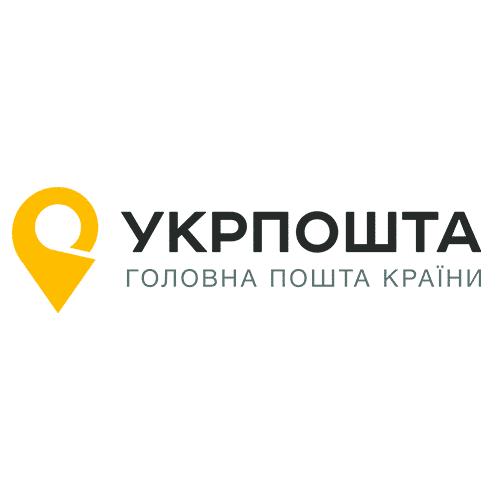 Клиенты РЦБУ_Укрпошта
