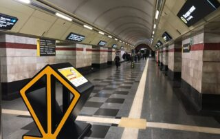 Доступна карта метро и новая схема навигации на станции метро «Сырец»